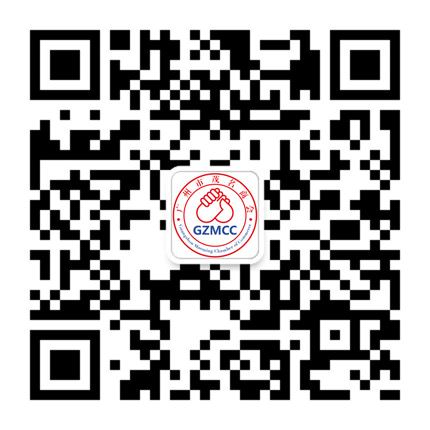 广州茂名商会